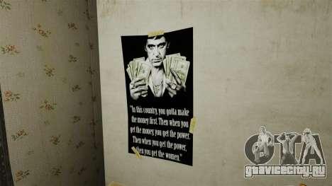 Новые плакаты во второй квартире для GTA 4 четвёртый скриншот