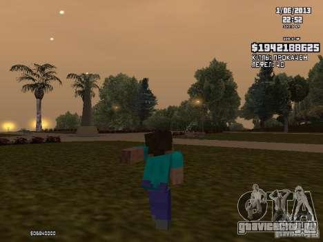 Steve для GTA San Andreas третий скриншот