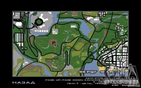 Сult Epsilon для GTA San Andreas третий скриншот