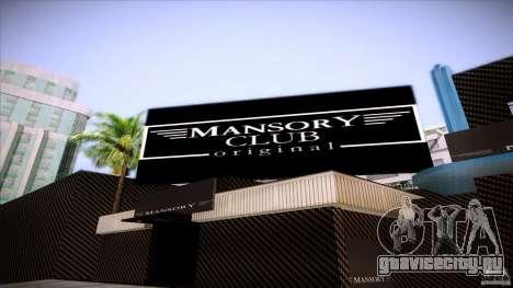 Mansory Club Transfender & PaynSpray для GTA San Andreas третий скриншот