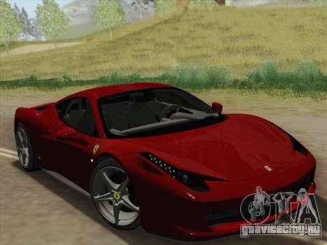 Ferrari 458 Italia 2010 для GTA San Andreas вид снизу