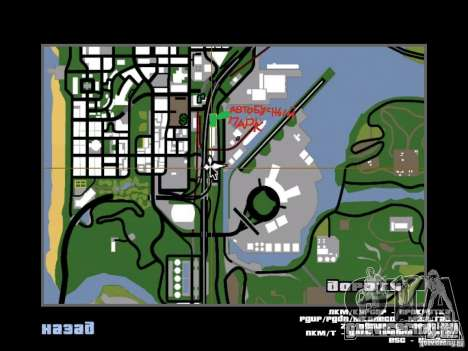 Автобусный парк версия V1.2 для GTA San Andreas десятый скриншот
