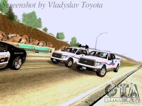 Ford F-150 Road Sheriff для GTA San Andreas вид сбоку