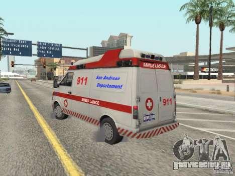 Ford Transit Ambulance для GTA San Andreas вид сзади слева