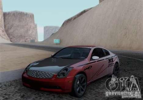 Infiniti G35 для GTA San Andreas двигатель