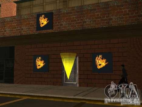 New Chinatown для GTA San Andreas седьмой скриншот