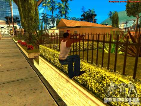 New Animations V1.0 для GTA San Andreas четвёртый скриншот