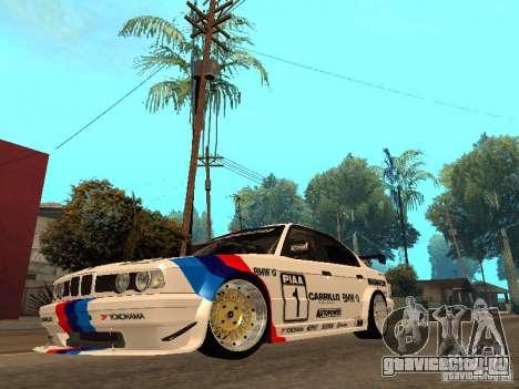 BMW E34 M5 - DTM для GTA San Andreas