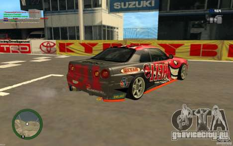Nissan Skyline R34 Hell Energy для GTA San Andreas