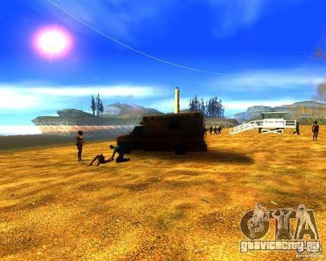 Спасение человека на пляже для GTA San Andreas второй скриншот