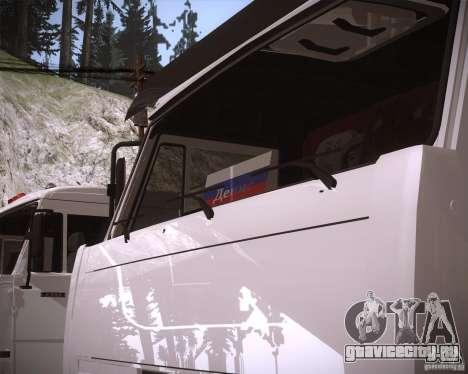 КамАЗ 65117 для GTA San Andreas вид сзади