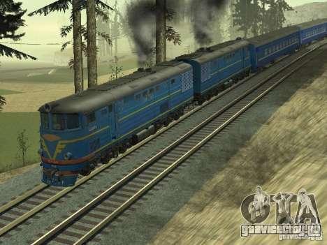 Тэ7-080 для GTA San Andreas вид сзади слева