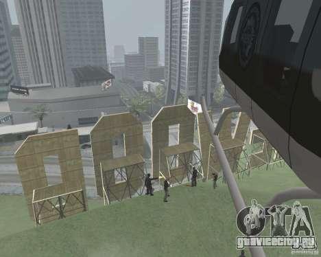 Vinewood - запретная зона для GTA San Andreas третий скриншот