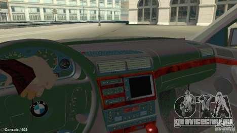 BMW 750i для GTA San Andreas вид сзади слева