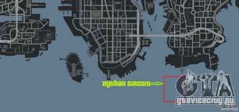 Meihan Circuit для GTA 4 девятый скриншот