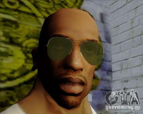 Зелёные очки Авиаторы для GTA San Andreas
