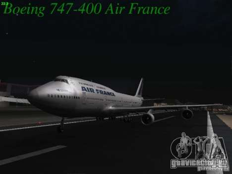 Boeing 747-400 Air France для GTA San Andreas вид сзади слева