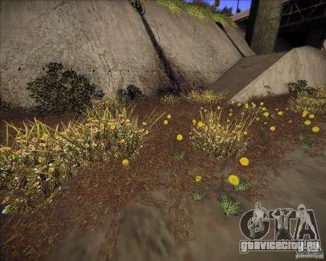 New grass для GTA San Andreas третий скриншот