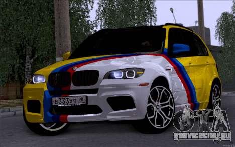 BMW X5 Smotra для GTA San Andreas