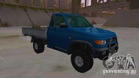 УАЗ-2360 для GTA San Andreas вид сзади