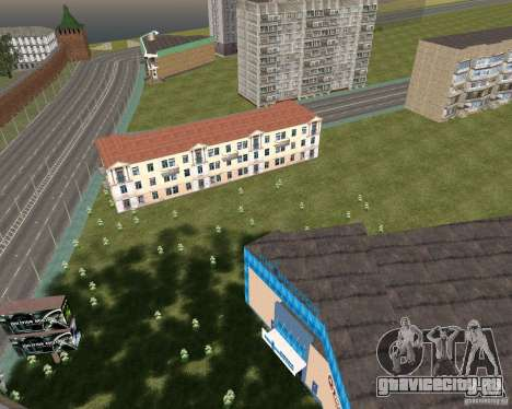 Нижегородск v 0.1 BETA для GTA San Andreas второй скриншот