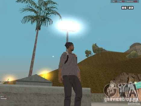 Skin Hipster v1.0 для GTA San Andreas