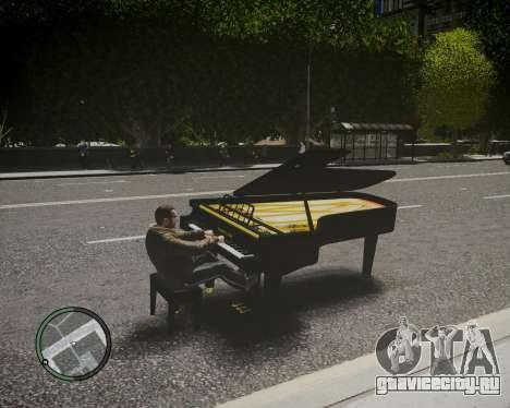 Crazy Piano для GTA 4