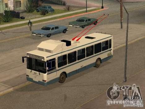 МТрЗ 5279 для GTA San Andreas