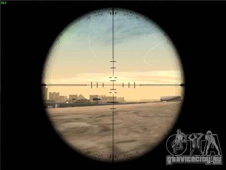 Remington 700 для GTA San Andreas пятый скриншот