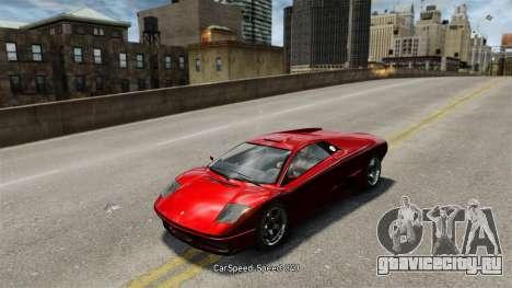 Скорость автомобиля для GTA 4 четвёртый скриншот