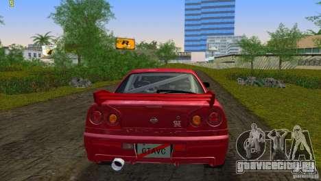 Nissan Skyline GTR R34 для GTA Vice City вид сзади