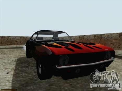 Chevrolet Camaro 1969 для GTA San Andreas вид сбоку