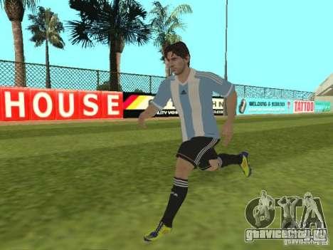 Lionel Messi для GTA San Andreas шестой скриншот