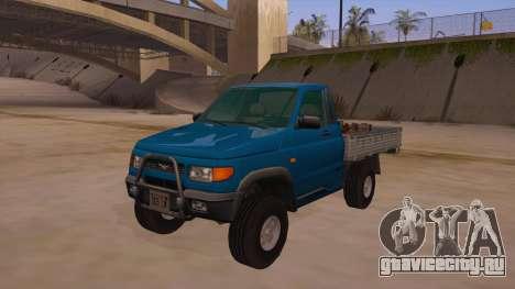 УАЗ-2360 для GTA San Andreas вид изнутри