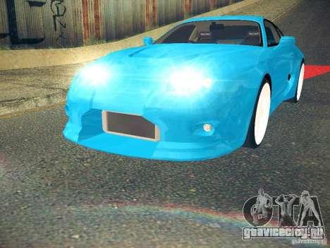 Toyota Supra VeilSide Fortune 2003 для GTA San Andreas вид справа