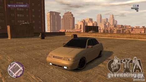 ВАЗ 2110 для GTA 4 вид слева
