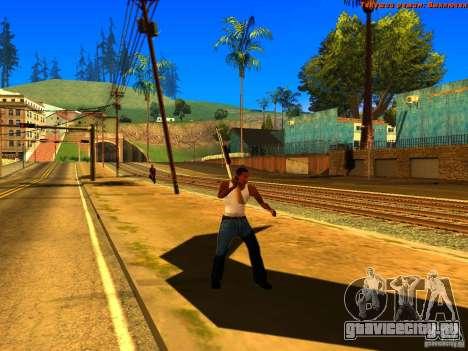 New Animations V1.0 для GTA San Andreas девятый скриншот