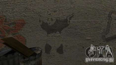 Новые граффити для GTA 4 третий скриншот