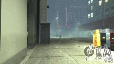 Saites ENBSeries Low v4.0 для GTA 4
