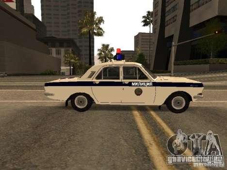 ГАЗ 24 Милиция для GTA San Andreas вид слева