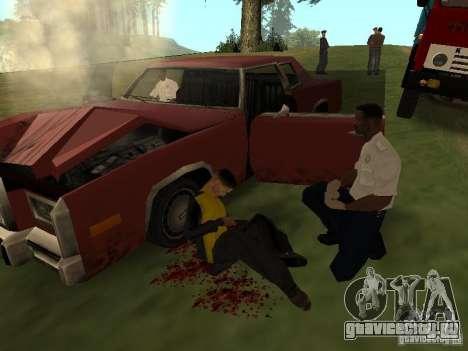 Ужасная авария для GTA San Andreas третий скриншот