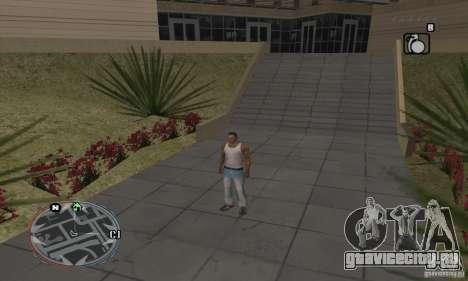 Ultra HUD v2.0 для GTA San Andreas третий скриншот