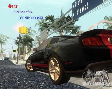 Star ENBSeries by Nikoo Bel для GTA San Andreas