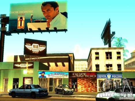 Новые текстуры Лос Сантоса для GTA San Andreas