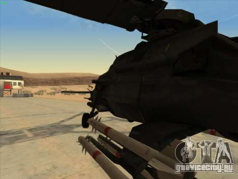 RQ-50 Hammerhead для GTA San Andreas вид сзади слева