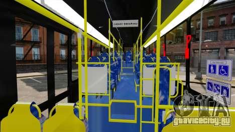Busscar Urbanuss Pluss 2009 Le VIP Itaim Paulist для GTA 4 вид сзади
