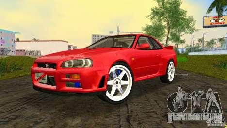 Nissan Skyline GTR R34 для GTA Vice City