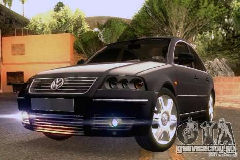 Volkswagen Passat B5 для GTA San Andreas вид снизу