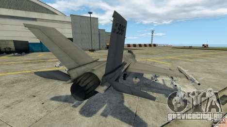 Fighterjet для GTA 4 вид сзади слева