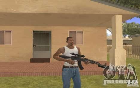 АК 103 для GTA San Andreas четвёртый скриншот